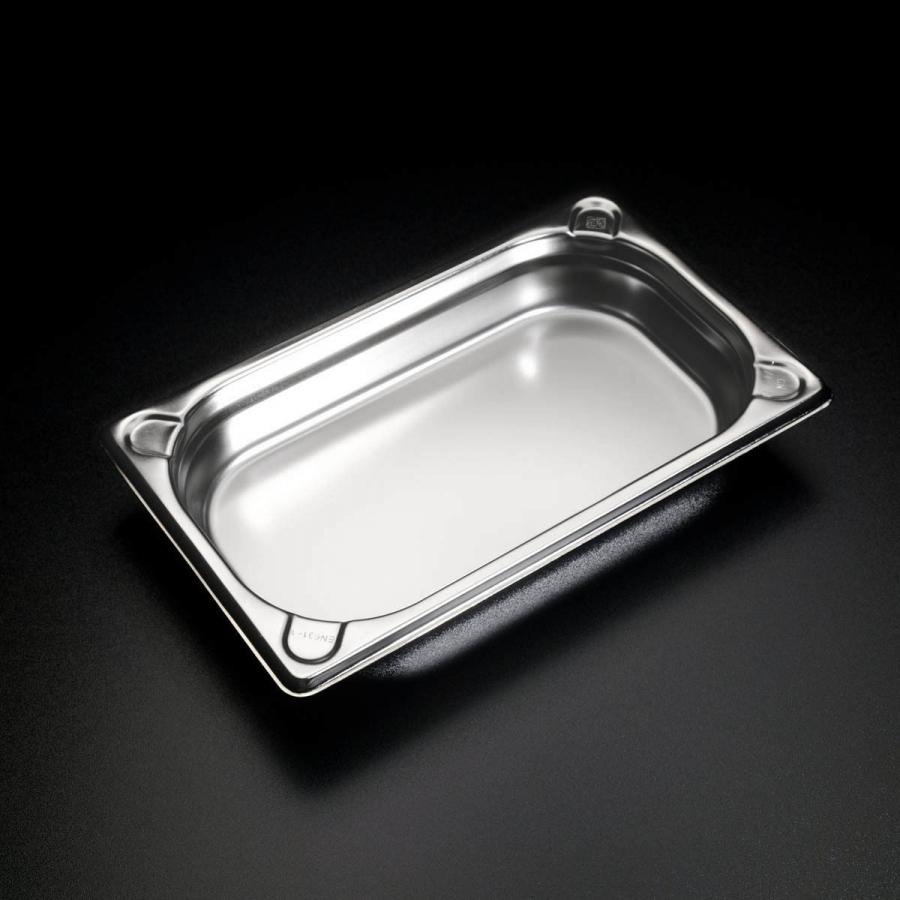 Deep Gastro Tray 1/4 GN